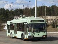 Минск. АКСМ-321 №5478