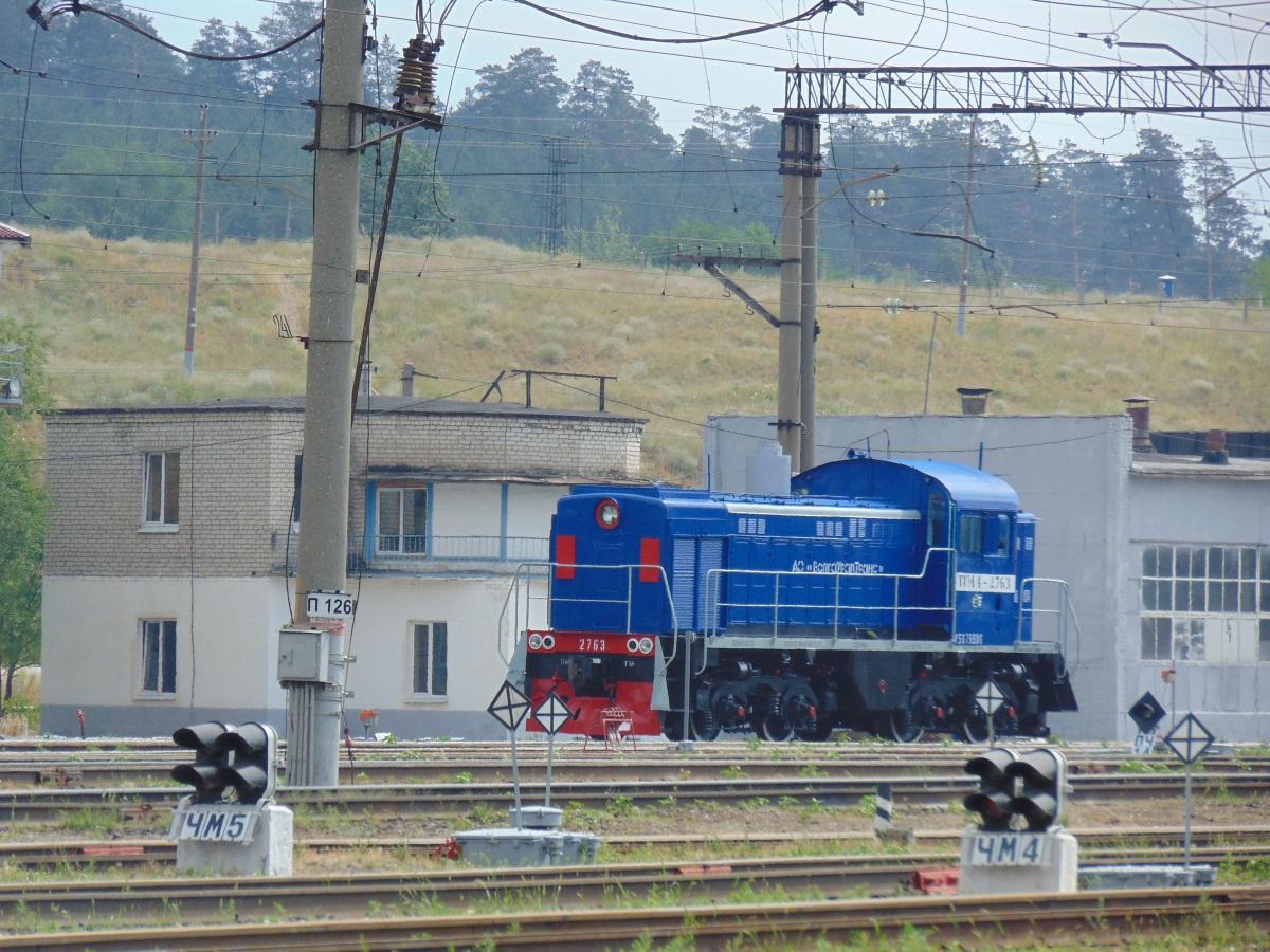 Тольятти. ТГМ4-2763