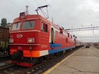 Саратов. ЭП1-344