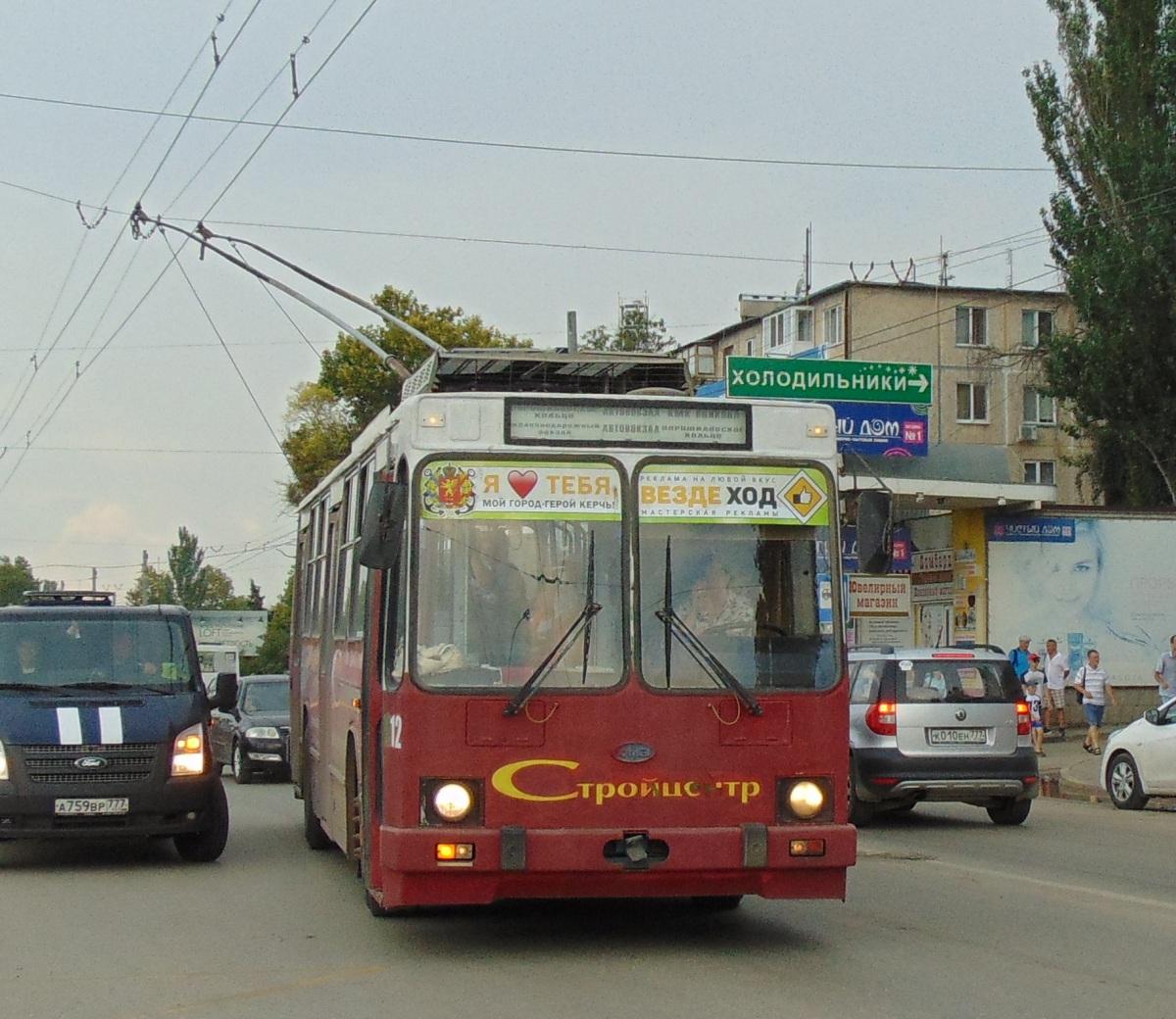 Керчь. ЮМЗ-Т2 №012