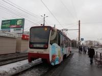 Челябинск. 71-619КТ (КТМ-19КТ) №2063