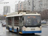 Москва. ТролЗа-5265.00 №6508