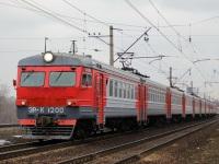 Москва. ЭР2К-1200