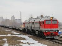 Москва. 2М62У-0045