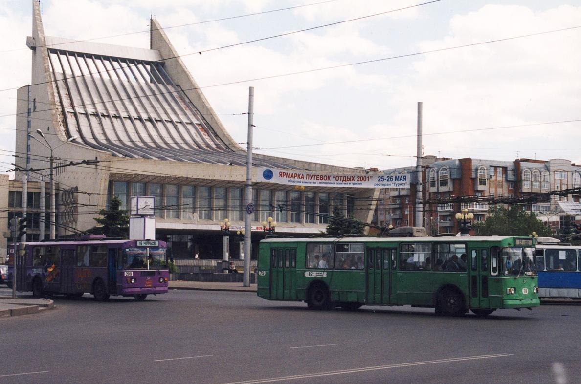 Омск. ЗиУ-682Г00 №209, ЗиУ-682В00 №79
