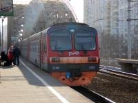 Москва. ЭД4М-0102
