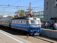 Москва. ЧС2К-686