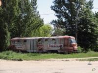 Харьков. Tatra T3SU №774