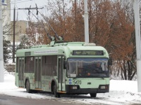 Минск. АКСМ-321 №5470
