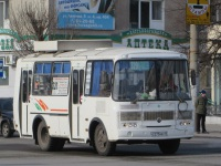 Курган. ПАЗ-32054 о275мк