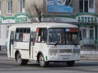 Курган. ПАЗ-32054 о866ра