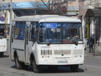Курган. ПАЗ-320540-12 м110мк
