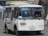 Курган. ПАЗ-32054 н648мк