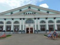 Сальск. Вокзал станции Сальск