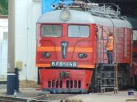 Крым. ВЛ8м-1146