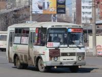 Курган. ПАЗ-32054 к330ну