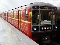 Москва. 81-717.5М (МВМ)-2764