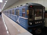 Москва. 81-717 (ЛВЗ)-8550