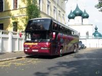 Ярославль. Neoplan N116 Cityliner у781км