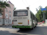 Ярославль. ЛиАЗ-5256.26 ае899