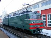 Тверь. ВЛ10у-571
