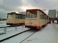 Челябинск. 71-605 (КТМ-5) №2134, 71-605 (КТМ-5) №1336