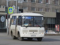 Курган. ПАЗ-320540-12 м074мк