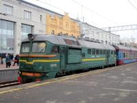 Санкт-Петербург. М62-1578