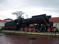 Арзамас. Л-3681