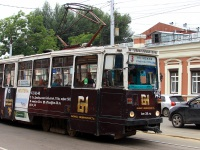 71-605 (КТМ-5) №145
