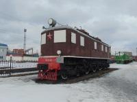 Екатеринбург. ПБ21-01