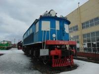 Екатеринбург. ВЛ19-35