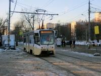 Москва. 71-619А (КТМ-19А) №5301