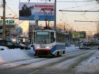 Москва. 71-608КМ (КТМ-8М) №5229