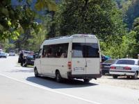 Батуми. Volkswagen LT35 XXY-199