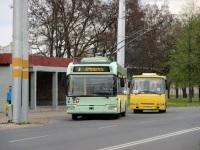 АКСМ-32102 №157, ГАРЗ А092 AA8461-6