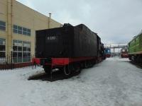 Екатеринбург. Л-3262