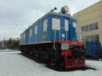 Екатеринбург. СКм-04