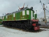Екатеринбург. Ссм-05