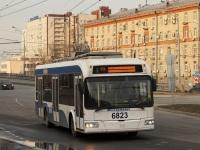 Москва. АКСМ-321 №6823