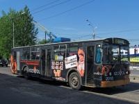 Брянск. ЗиУ-682 (ВЗСМ) №2010
