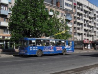 Брянск. ЗиУ-682Г-016 (012) №2069
