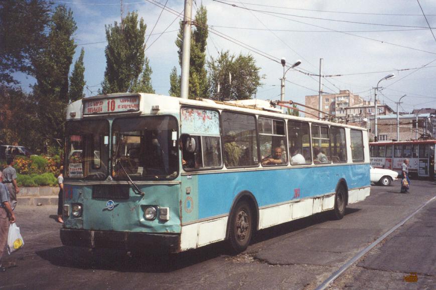 Ереван. ЗиУ-682Г00 №283