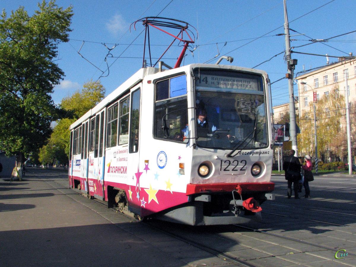 Москва. 71-608КМ (КТМ-8М) №1222