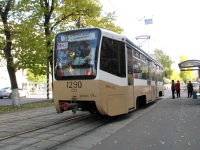 71-619К (КТМ-19К) №1290