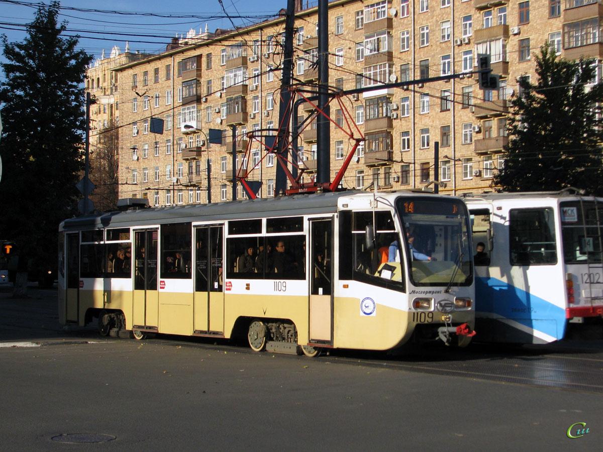 Москва. 71-619КТ (КТМ-19КТ) №1109