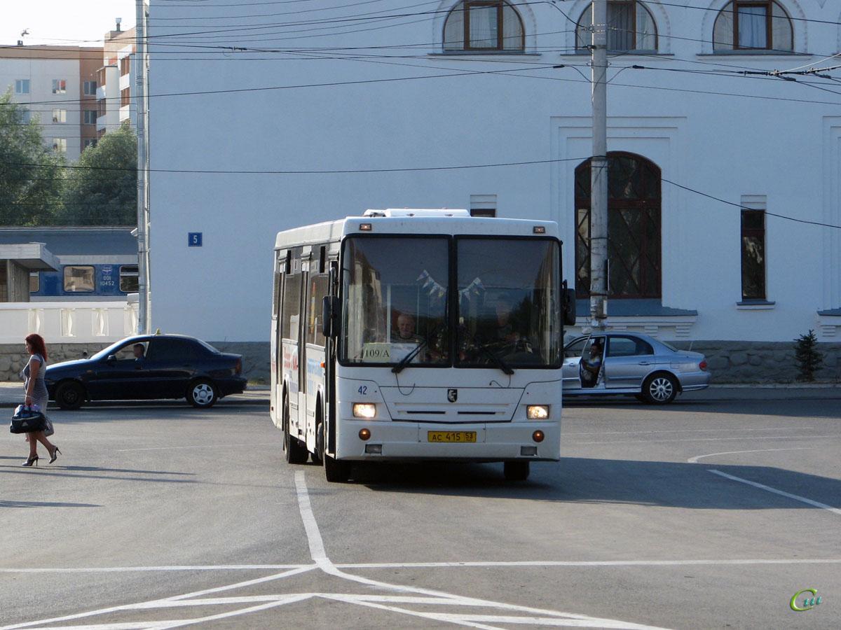 Великий Новгород. НефАЗ-5299-10-15 (5299BG) ас415