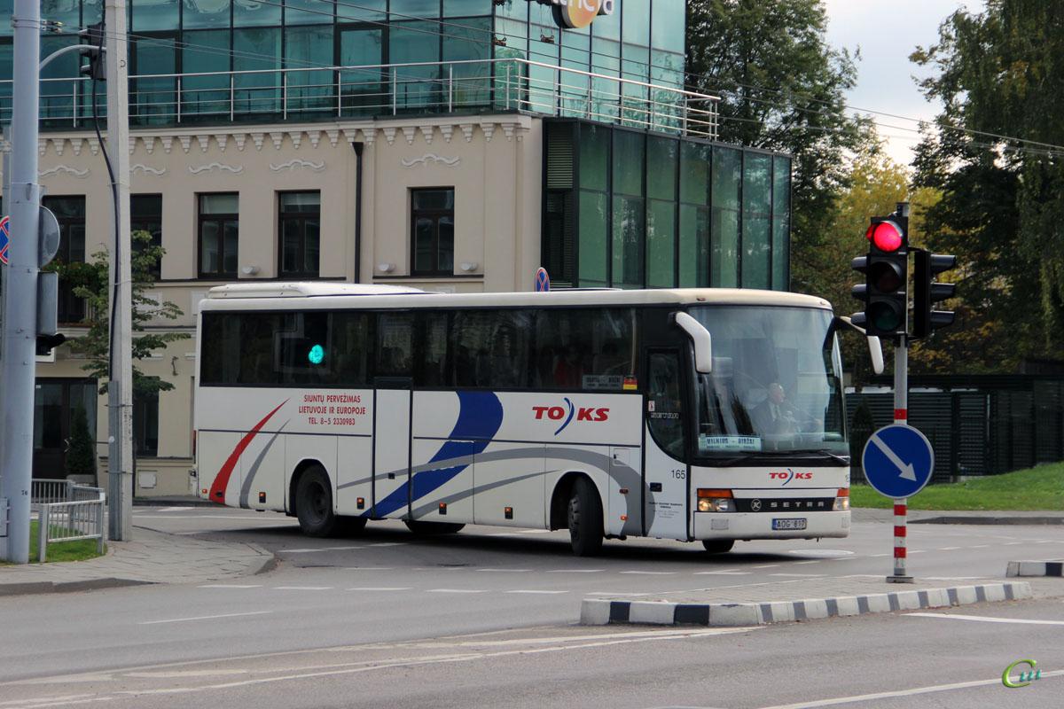 Вильнюс. Setra S315GT-HD AOG 817