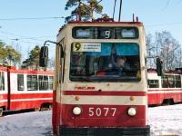 Санкт-Петербург. ЛВС-86К №5077