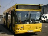 Минск. МАЗ-103.562 AK6654-7